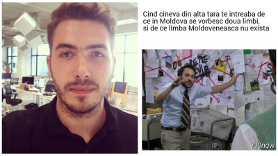 Meme din Moldova, meșterite de un masterand în Inteligența Artificială