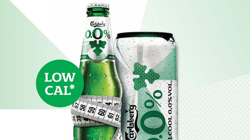 Producătorul URBB a lansat pe piața locală Carlsberg 0,0%, probabil cea mai bună bere fără alcool din lume