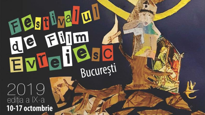 Programul celei de a 9-a ediții a Festivalului de Film Evreiesc, 10 - 17 octombrie la București