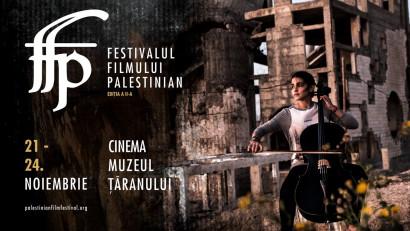 """Drama multipremiată """"Mafak"""" va deschide a doua ediţie a Festivalului Filmului Palestinian"""