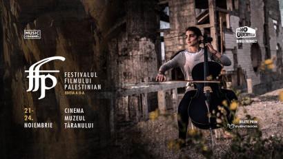 Începe a doua ediție a Festivalului Filmului Palestinian în România