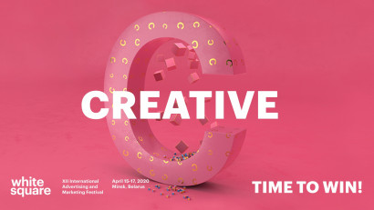 2020 to become the time to win for european creative industry