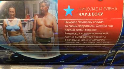 Trolling comunist în Rusia: Ceaușescu promovează stilul de viață sănătos