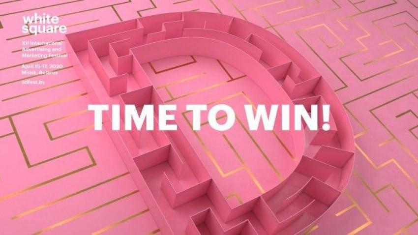 Creative Romania, it's time to win!