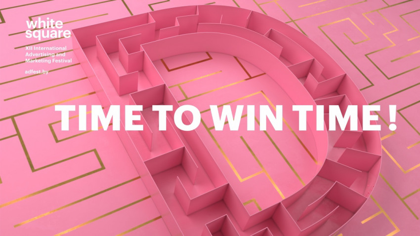Time To Win… Time! White Square has announced the festival's date change
