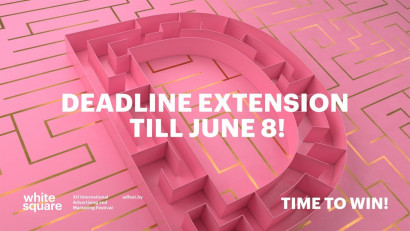 White Square Advertising Festival: deadline extension till June 8