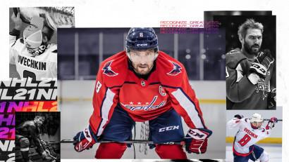 EA SPORTS NHL 21 va fi lansat pe 16 octombrie. Pe coperta jocului va figura jucătorul de hochei pe gheață Alex Ovechkin