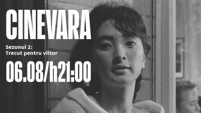 Servitoarea, considerat unul dintre cele mai bune filme sud-coreene, se vede joi, 6 august, la CINEVARA, în grădina Rezidenței BRD Scena9