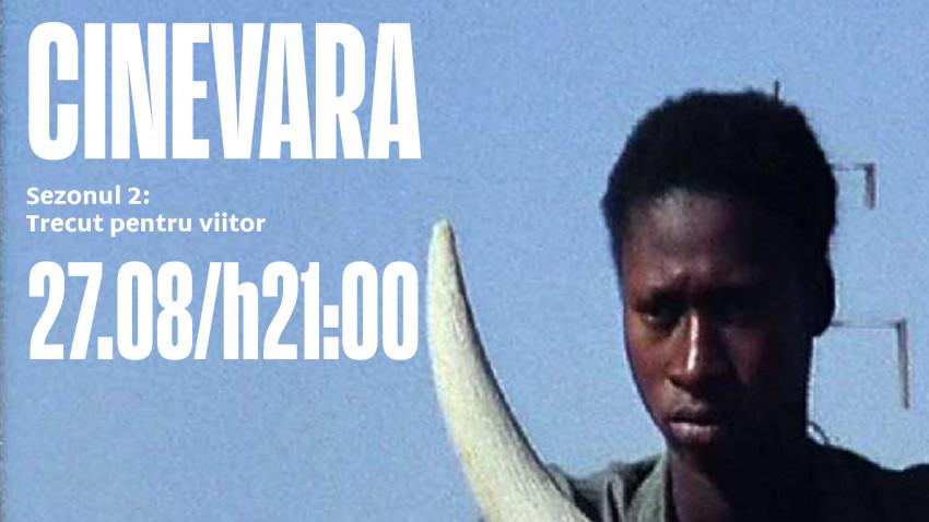 Filmul Touki Bouki, apreciat de critici ca fiind cel mai bun film african din toate timpurile, se vede joi, 27 august, la CINEVARA