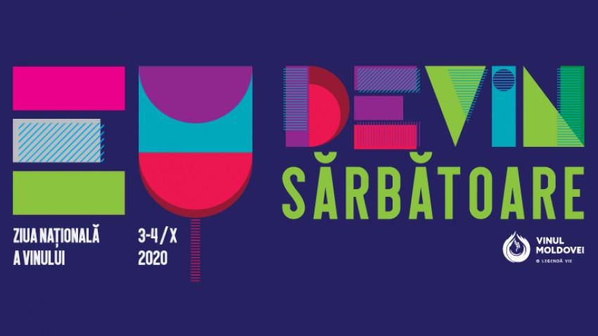Milioane de moldoveni de peste Prut și iubitori ai vinului din întreaga lume sărbătorescZiua Națională a Vinului pe 3-4 octombrie