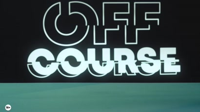 glo - OFF COURSE (trailer)