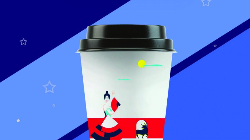 5 to go lansează paharul Retro, de 650ml, cu 3 shot-uri de cafea.Prima colecție aduce în prim-plan cele 12 zodii, cu Neti Sandu imaginea campaniei