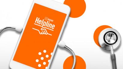 Help Net - HelpLine