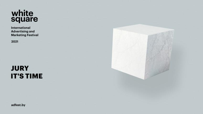 International advertising festival White Square announced the jury 2021