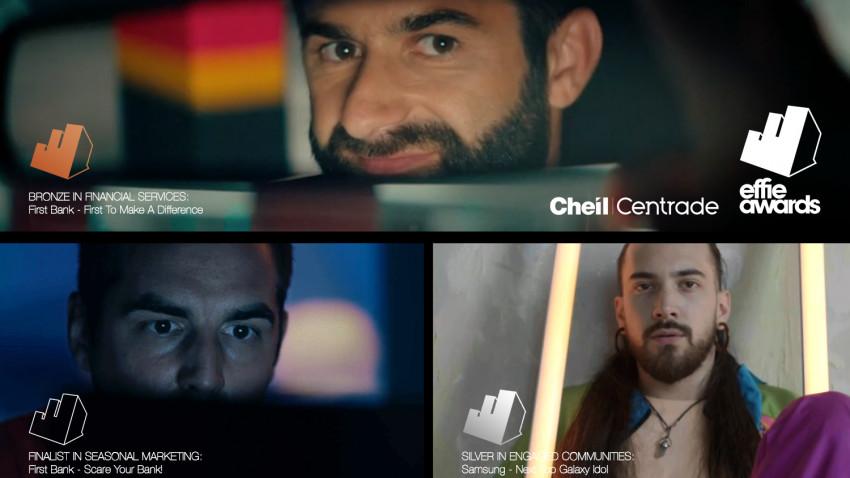 Cheil   Centrade, cea mai bună performanță de până acum la Premiile Effie cu 3 trofee și 5 nominalizări în categoriile tech, energie, banking și asigurări