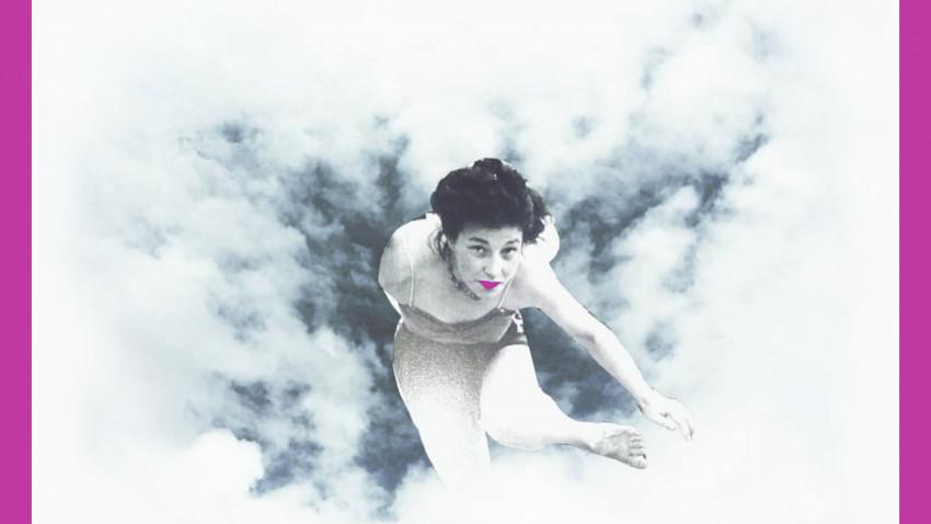 Alianța Underdog Records și The Sound of Art to Come prezintă primul remix duppy riddim – Oigăn + Ana Ularu – Meteorologie (Lil Obeah x Marius Costache Remix)