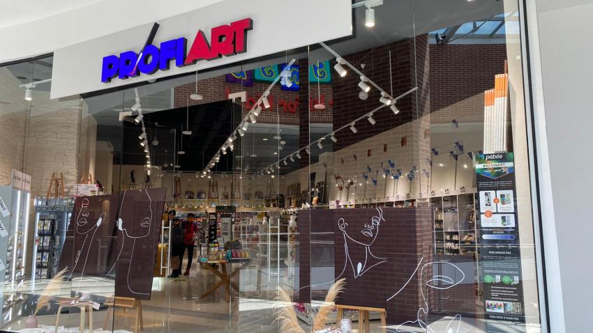 Mai multă distracție, mai multe opțiuni de shopping la AFI Cotroceni